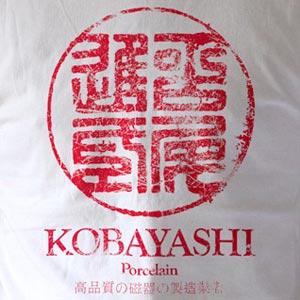 Kobayashi T-Shirt